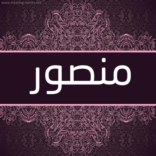 زخرفة اسم عبدالله