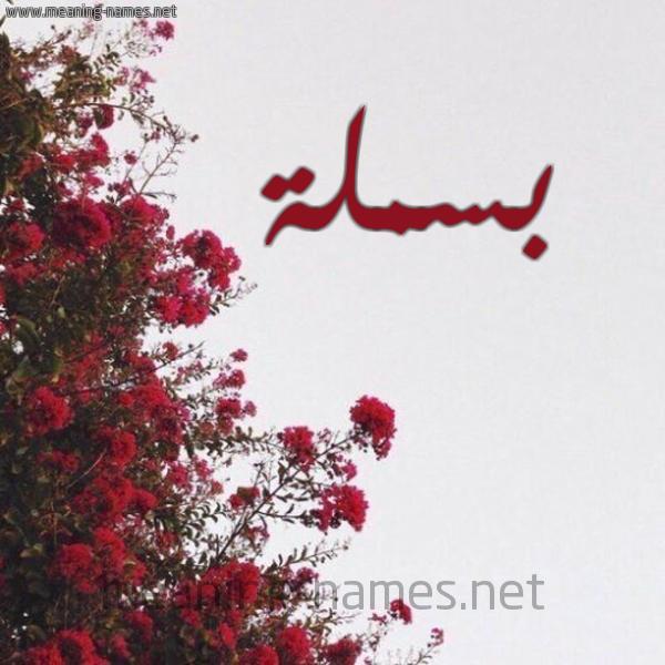 صورة اسم بسملة Basmala شكل 18 صوره الورد الأحمر للإسم بخط رقعة