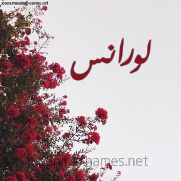 صورة اسم لورانس LORANS شكل 18 صوره الورد الأحمر للإسم بخط رقعة