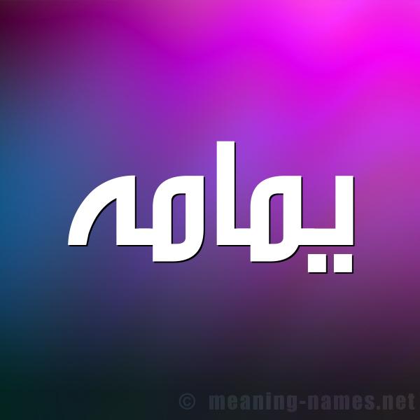 زخرفة اسم حنان إقرأ زخرفة اسم حنان وإسم حنان مزخرف عربي واسم حنان مزخرف بالعربي Alaylalayl