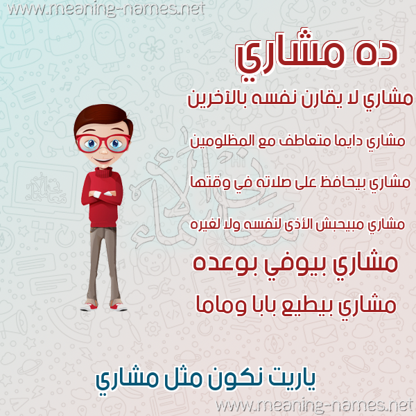 كل زخرفة وحروف شاري زخرفة أسماء كول