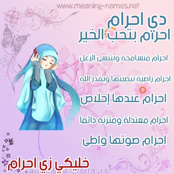 Large_1238231923