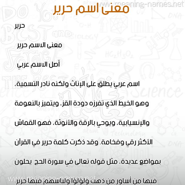 Aarda Info الصور والأفكار حول معنى اسم بشاير في المنام لابن سيرين